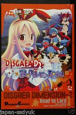 JAPAN Namamo manga: Disgaea Dimension 2 Road to Lord
