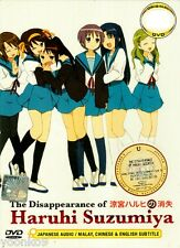 The Disappearance of Haruhi Suzumiya DVD English Subtitle Anime Movie ALL Region