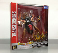 43795 Transformers Japan Legends Cybertronian LG-17 LG17 Blackarachnia MISB