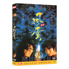 The Storm Riders (1998) DVD - Wai Keung Lau, Aaron Kwok (*Sealed *All Region)
