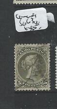 CANADA (P2407B) 5C LARGE QUEEN SG 63  VFU