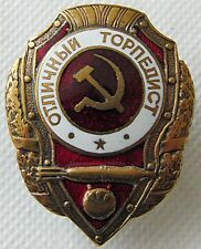 Excellent Torpedoman - USSR Russian Army Metal Badge Award