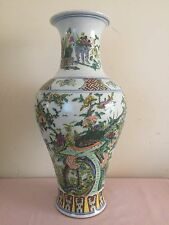 Antique Chinese Vase With Mark ( H 16 1/4 Inches )