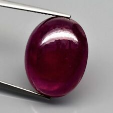 Big! 23.55ct 18.5x15mm Oval Cabochon Natural Blood Red Ruby, Mozambique