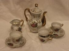 PETITE  VICTORIAN COURTING COUPLE TEA SET 10 PC.