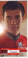 CYCLISME carte  cycliste ALEXEY TSATEVICH équipe KATUSHA 2012