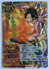 "Miracle Battle Carddass J-Heroes J2 One Piece ""Fire Fist"" Ace God Omega #7 AS02"