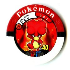 "POKEMON JETON COIN NEUF NEW ""COUNTER"" - N° 06-028 MAGBY"