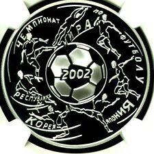 Russia 2002 Silver Coin 3 Roubles World Cup Soccer Korea Japan NGC PF68 Football