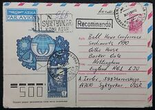 Russia - USSR Airmail Stationery Envelope 1989 Moscow Cancel to Nottingham GB
