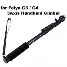 Extension Shrink Bar for Feiyu G3 G4 3-Axis FY-G3 FY-G4 Handheld Steady Gimbal