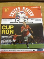 29/10/2013 Manchester United V NORWICH CITY FOOTBALL LEAGUE CUP []. grazie per V