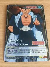 Carte Dragon Ball Z DBZ Card Game Part 09 #D-746 Prisme (Version Vending Machine