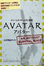 AVATAR Official Film Perfect Guide Book