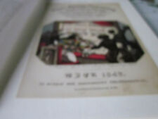 Viena archivado 6 cultura 3071 Wiener generales teatro periódico 1842 Adolf bäuerle