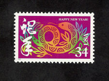 3500 Chinese New Year (Snake) US Single Mint/nh (Free shipping offer)