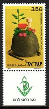 Israel - 1977 Nahal / Youth pioneers Mi. 717 MNH