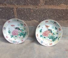 Pair Of Antique Chinese Dishes  - Decorated With  Flowers, Foliage & Peacocks