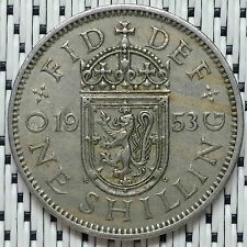GREAT BRITAIN - 1953 - 1 Shilling  Elizabeth II #CAMN