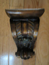 Wall decor brown copper shelf or courtain rod (Reduced