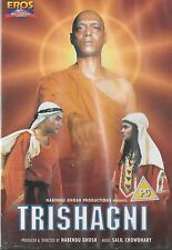 TRISHAGNI - NANA PATEKAR - PALAVI JOSHI - NEW BOLLYWOOD DVD - FREE UK POST