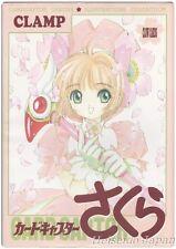 Card Captor Sakura CLAMP Illustrations Collection Art Book Japan