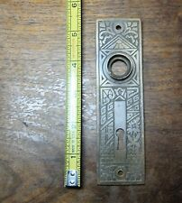 1 Antique Fancy Solid Brass Victorian Door Plate Cover Eastlake Ornate  Key
