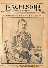 Portrait General Radko Dimitriev Imperial Russian Army & Bulgaria Army WWI 1914