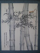 Chinese Hand Painting Sparrow Sitting on Bamboo Tree