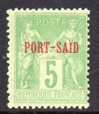 French POs in Port Said: 1899 5c. (N under U) ovpt. SG 106 mint