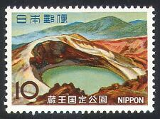 Japan 1966 Zao National Park/Mt Zao Crater/Volcano/Volcanoes/Nature 1v (n25493)