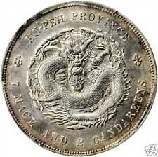 China (1909-11) Hupeh dollar LM-187 Y-131 PCGS AU Details - Cleaning