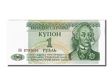 [#105083] Transnistrie, 1 Rouble type A.V. Suvorov