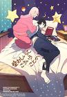 NARUTO doujinshi Sasuke X Sakura (A5 32pages) Munk Min Itooshiitte kouiukotoka
