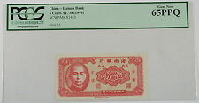 Year 38 (1949) China Hainan Bank 5 Cents Note SCWPM# S1453 PCGS 65 PPQ Gem New