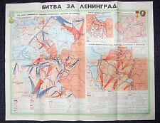WWII USSR Defense Ministry Map Battle For Leningrad 36 x 45 900 Day Blockade 197