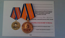 The best Medals of Russia at an inexpensive price(For merits in strengthening of