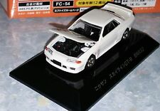 F-TOYS 1:64 scale Nissan Japanese Classic Car Selection vol.3 GT-R R32 # B