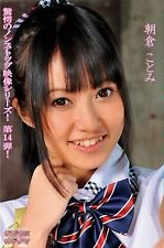 Kotomi Asakura - Japanese Idol DVD : Two Disc Collection