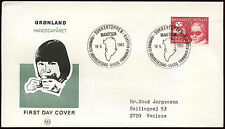 Greenland 1983 Welfare Of The Blind FDC First Day Cover #C22720
