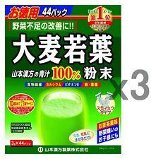 Lot3! Barley Young Leaves, Yamamoto Kanpo Aojiru Juice, 44pcs x 3, Green Powder