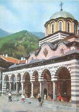 B27575 Monastire de Rila   bulgaria
