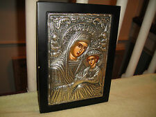 Superb Clarte Copy Of Byzantine Icon-Jesus & Mary-Pure Silver-Intricate Details