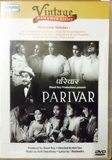 Parivar - Kishore Kumar - Hindi Movie DVD / English Subtitles / Region Free