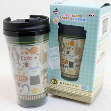 Shirokuma Cafe Tumbler 1 Polor Bear's Cafe Ichiban Kuji JAPAN ANIME MANGA