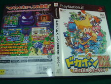 Dokapon DX JAPANESE PLAYSTATION2
