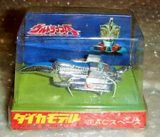 Vintage 70s PLAMODEL Ultraman Ace Mini Diecast Vehicle D-05 TAC Panther MIB