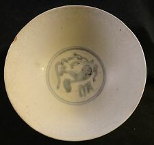 "Antique Chinese Porcelain footed bowl. Ming Dyn. 16th c. 7 7/8"" dia. 3 3/8"" t."