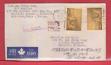 15 cent rate to KOREA, air mail receivers 1971 Canada cover Paul Kane Centennial