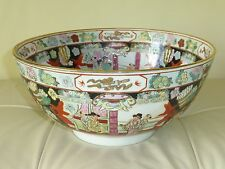"SUPERB CHINESE QIANLONG CENTERPIECE BOWL WITH IMPERIAL FIGURES 12"" WIDE"